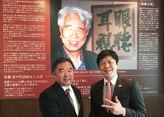 本名氏(左) 齋藤氏