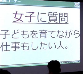 特定非営利活動法人ノーベル 代表 高亜希