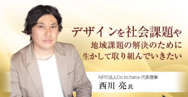 min_main