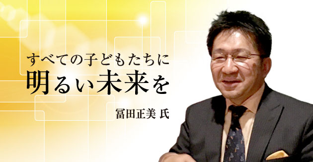ハーレーサンタCLUB 冨田正美氏 在り方大学