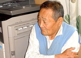 吉岡産業 吉岡國男氏