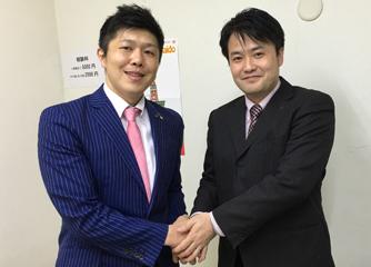 齋藤氏(左) 栃原氏